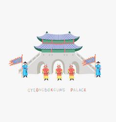 Change guard honor at gyeongbokgung palace vector