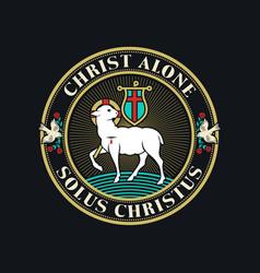 Christ alone vector