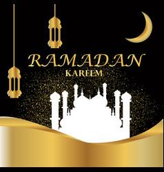 Ramadhan kareem design modern vector
