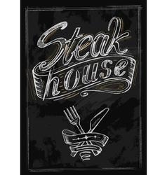 hand drawn steak vector image