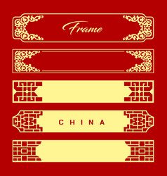 Chinese frame style new design vector