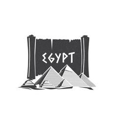 giza pyramids symbol vector image