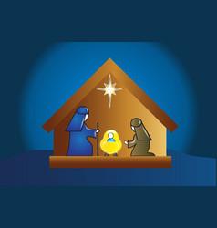 Nativity family scene vector