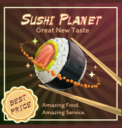 Sushi roll planet poster design japan food vector