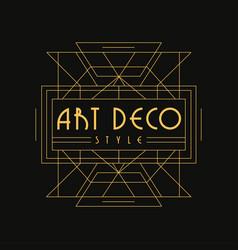art deco style logo luxury vintage geometric vector image