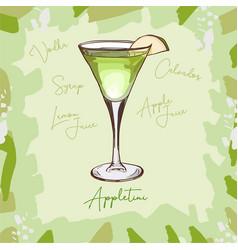 Appletini low-alcohol apple-lemon taste vector