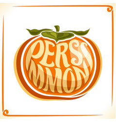 Logo for persimmon vector