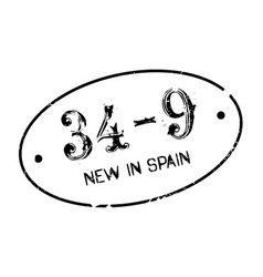 New in spain rubber stamp vector