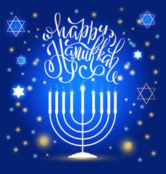 hand drawn greeting card happy hanukkah vector image