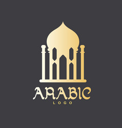 Eid mubarak greeting signs with mosque vector