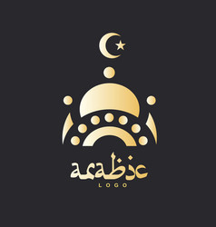 Golden design of mosque and moon vector