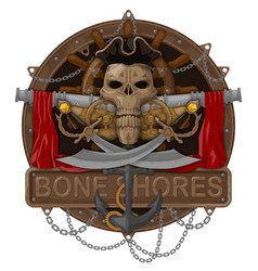 T-shirts on the pirate theme vector