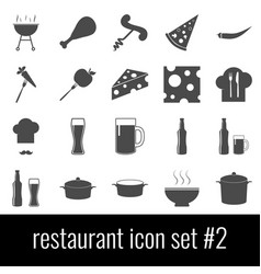 restaurant icon set 2 gray icons on white vector image