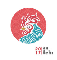 Rooster year vector