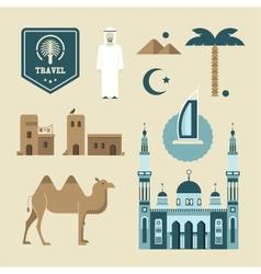 Arabic icons vector image