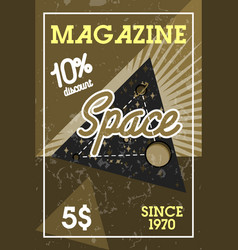 Color vintage space banner vector