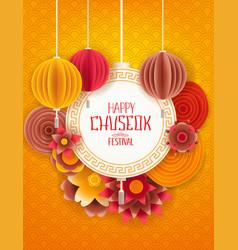 happy chuseok festival greeting card vector image
