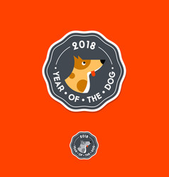 2018 year dog hipster logo vector
