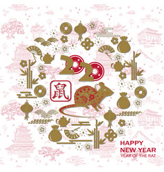 Happy Chinese New Year 2020 Card With Rat Chinese Vector Image