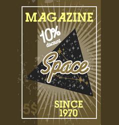 Color vintage space banner vector