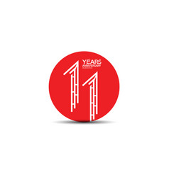 11 years anniversary design with labyrinth style vector