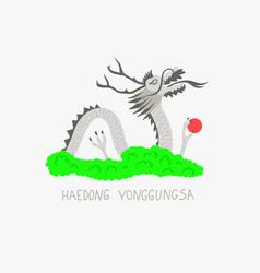 Dragon from haedong yonggungsa seaside temple in vector