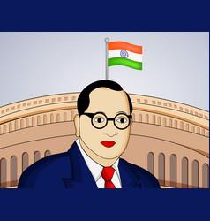 Indias dr b r ambedkar vector