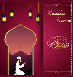 Ramadhan kareem with muslim man praying vector