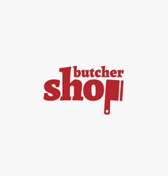 butcher shop logo vector image vector image