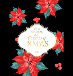 christmas party template with mistletoe decoration vector image