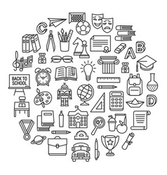 circle school education icon set vector image