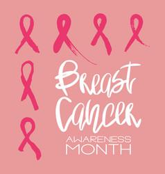 set 6 pink ribbons - breast cancer symbol vector image