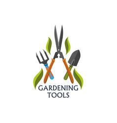 Gardening tools icon vector