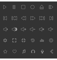 Media Player Icons Set Multimedia Isolated vector image vector image