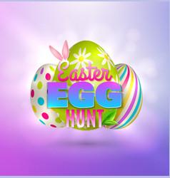 easter egg hunt background vector image