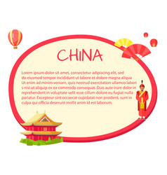 china information in round tag with signs on white vector image