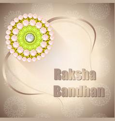 indian festival raksha bandhan vector image