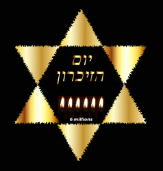 International holocaust remembrance day star vector