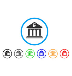 rouble bank building rounded icon vector image