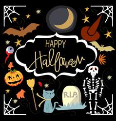 cute sweet happy halloween items vector image