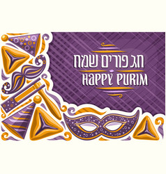 greeting card for purim holiday vector image