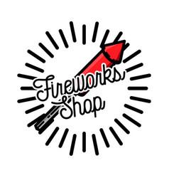 color vintage fireworks shop emblem vector image