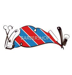 Barbershop unique design vector