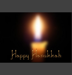 Postcard for festival of lights hanukkah vector
