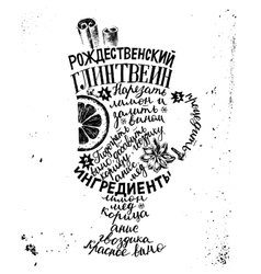 mulled wine recipe - russian lettering vector image