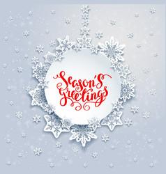 christmas seasonal frame vector image