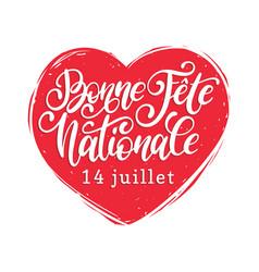 Fete nationale francaisehand letteringtranslated vector