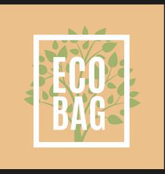 eco bag logo with green tree vector image