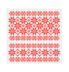 Slavic ethnic ornament seamless vector