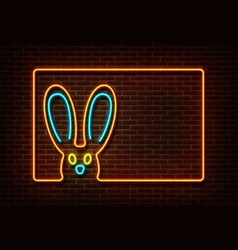 Neon color happy easter sign isolated on br vector